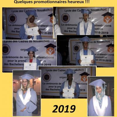 Promotionnaires