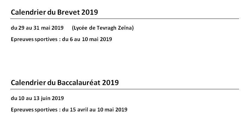 Examens mauritaniens 2019